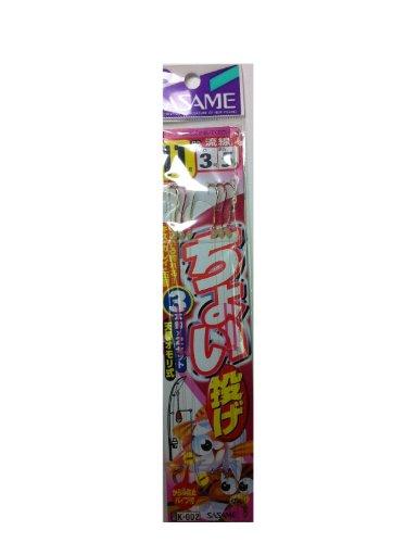 ささめ針(SASAME) K-002 チョイ投3本針 7号1.5