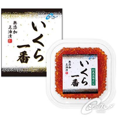 【 海鮮市場 北のグルメ 】無添加 正油漬 いくら 一番 ( 利尻昆布だし ) 245g 北海道産