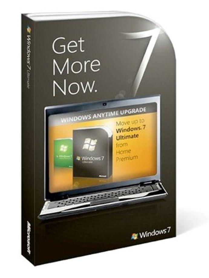 公平な野球カメラ【英語】Microsoft Windows Anytime Upgradeパック Home PremiumからUltimate