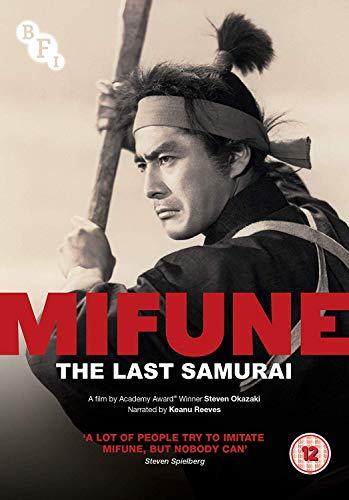 Mifune: The Last Samurai (DVD)