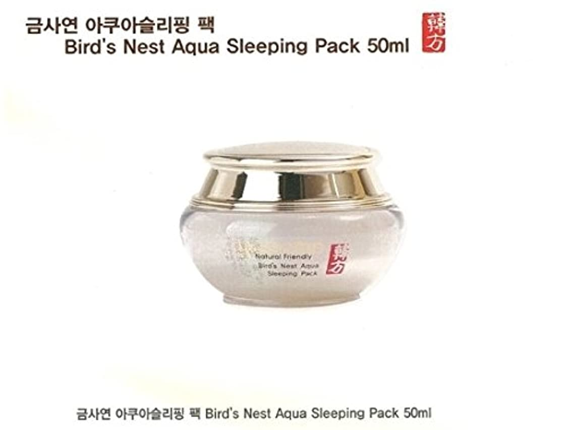 コイン抑制するずっとYessome Birds Nest Sleeping Pack (50ml) - 睡眠パック
