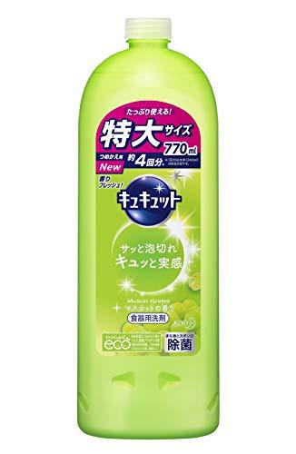 キュキュット 食器用洗剤 マスカットの香り 詰め替え 770ml(4回分)