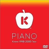 PIANO Kiroro 1998-2000 tour [DVD]