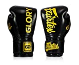 Best  - Fairtex Glory Kickboxing Gloves - Limited Edition Review