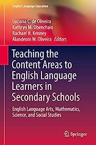English Language Education 17巻 表紙画像