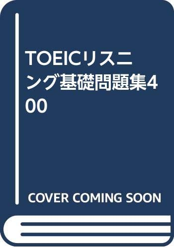 Toeic Listening Basic Problem Collecting 400 2002 Isbn 4881985167