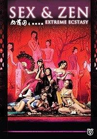 Sex & Zen: Extreme Ecstasy [2011, HK][Uncut Foil Cover]