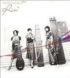 時空(DVD付き) (CCCD)