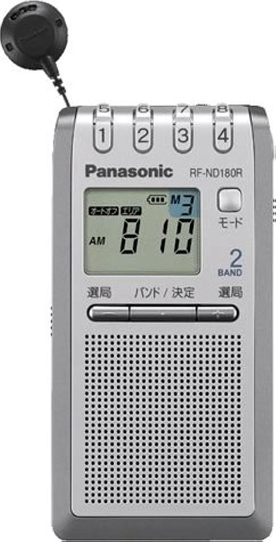 地下鉄保護するウガンダパナソニック FM/AM TV 2バンド通勤巻き取りラジオ RF-ND180R-S