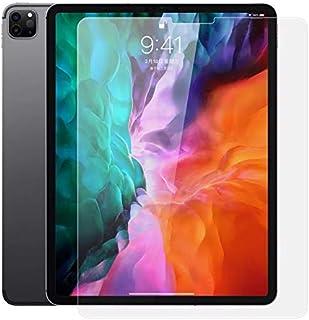 واقي شاشة لأجهزة iPad 7 10.2 2019 (الجيل السابع)، زجاج مقاوم للكسر ممتاز [مضاد للخدش] [صلابة 9H] HD واضح [عبوة واحدة]