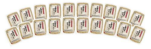 無添加 無農薬 ご飯パック★有機発芽玄米ごはん160g×20個★常温で1年★有機活性発芽玄米使用(秋田・山形産)★温めるだけで手軽に食べられます