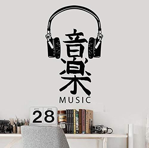 Wandtattoo Aufkleber Tapete Piktogramm Mit Musik Kopfhörer Tür Fenster Vinyl Musikstudio Teen Schlafzimmer Innendekoration 57X95cm