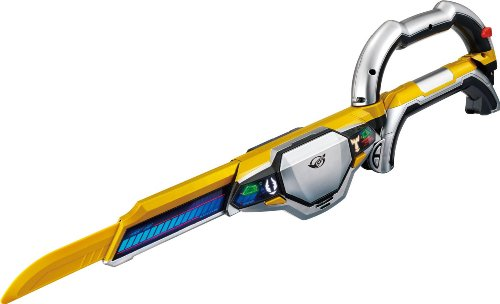 Go Busters Driblade Boost up for Buster