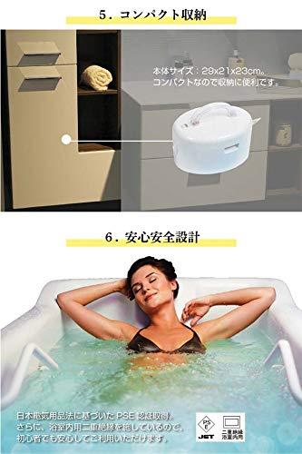 バスアワ浴槽に敷くだけでお風呂がジャグジーにバスロマンジャグジーバブルバス入浴剤混用可能LBS-605半身浴温浴温泉気分