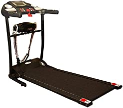 The WorldWide Treadmill YY-1006D-a (Grey)