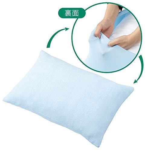 東京西川 時短 枕カバー 1.スカイブルー 63~70X43~50cmのサイズの枕に対応 のびのび 家事の負担を軽減 着脱スピーディー 取り付け6秒 速乾 時短 PJ09001069B