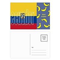 エクアドル国の旗の名 バナナのポストカードセットサンクスカード郵送側20個