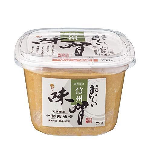 日本自然発酵 おいしい味噌(信州味噌) 750g 1カップ | まろやか 料理 旨味たっぷり 風味豊か 上品 万能調味料 本格的 国産