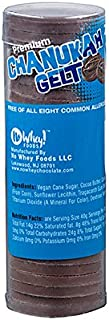 No Whey Foods - Chanukah Gelt (1 Pack 4.2oz) - Allergy Friendly And Vegan Chocolate Candy - Dairy Free, Nut Free, Peanut Free, Soy Free, Gluten Free