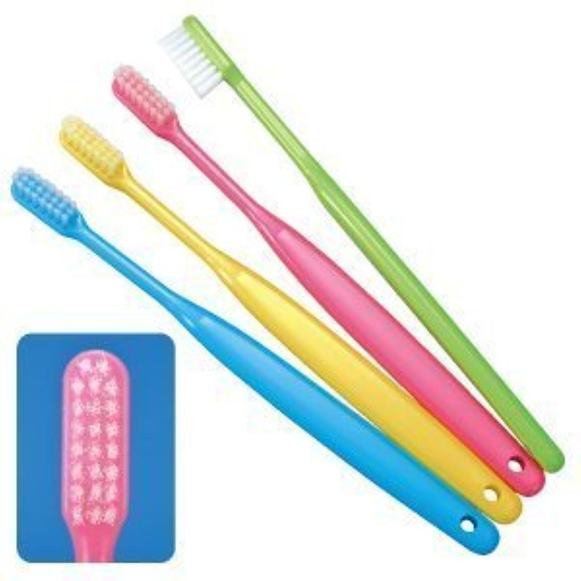 些細大きさ処理するCi バリュー歯ブラシ Mふつう グリーン 50本入り