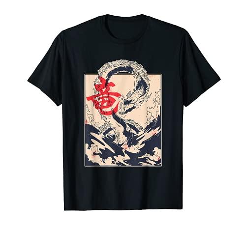 Estética japonesa Símbolo del Dragón Kanji Japón Camiseta