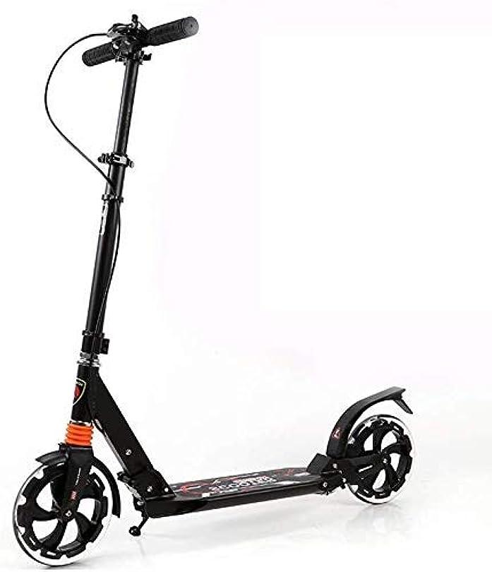 思い出施設対抗HSBAIS 大人のスクーター スクーター ブレーキ付き 調整可能 折り畳み可能 大人のスクーター 大人向け、(非電気),black_95x108cm