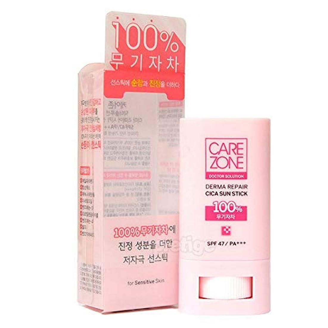 愛撫刺繍取り戻すCAREZONE ケアゾーン Doctor Solution Derma Repair Cica Sun Stick サンスティック (20g) SPF47/PA+++ CARE ZONE