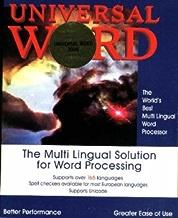 Word Processor Universal Word 2005 ML-1 Arabic Languages: Arabic, Azeri-Arabic, English, Farsi, Malay-Jawi, Pashto, Urdu, Transliteration, International Phonetic. photo