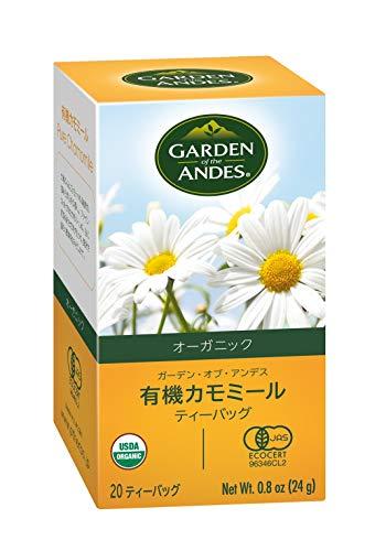 オーガニックハーブティー・カモミール 20 tea bags(24g)