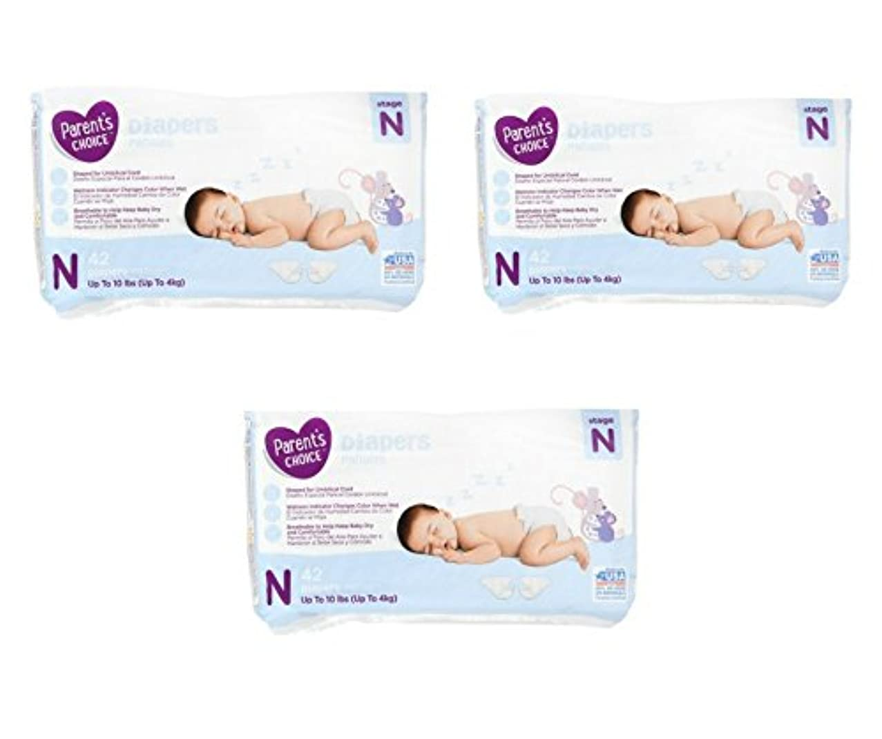 Pack of 3 Parent's Choice Diapers, Size Newborn, 42 Diapers