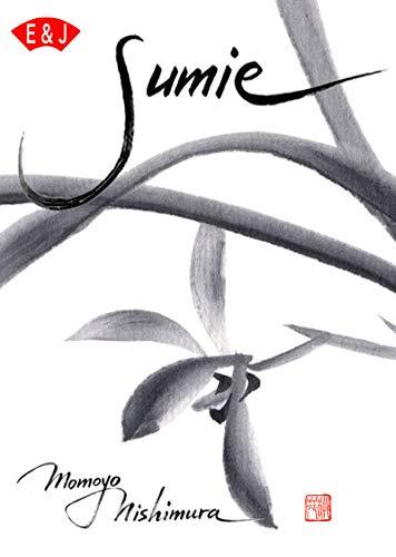 Sumie 日本文化 (日英併記)