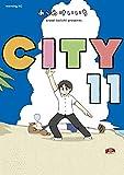 CITY(11) (モーニングコミックス)