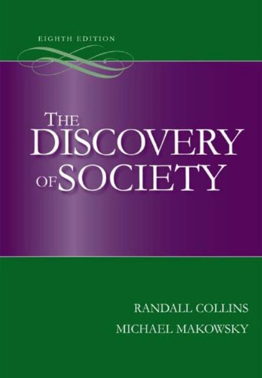 十分突進リビジョンThe Discovery of Society (English Edition)