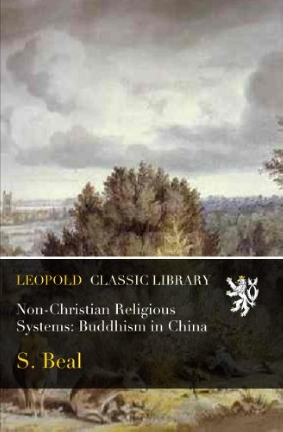 ボイコットカイウス淡いNon-Christian Religious Systems: Buddhism in China