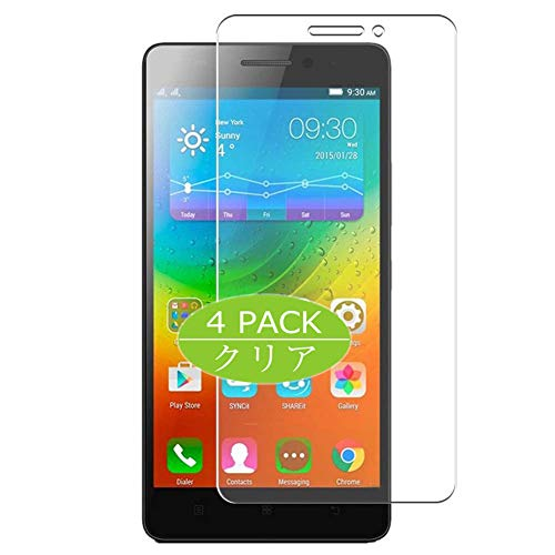 Vaxson Pack of 4 Screen Protectors Compatible with Lenovo K3 Note K50 (K50-T5), Screen Protector Film, Bubble-Free TPU Film [Not Tempered Glass]