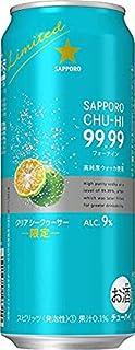サッポロチューハイ99.99クリアシークヮーサー缶500ML48本