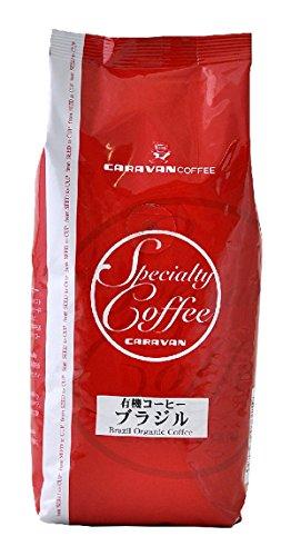 キャラバン スペシュルティーコーヒー 有機栽培ブラジル 200g
