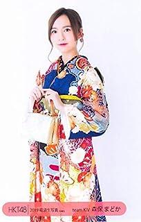 【森保まどか】 公式生写真 HKT48 2019年 福袋 封入特典 B