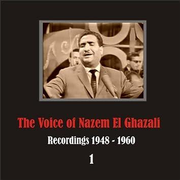 History of Arabic song / The Voice of Nazem El Ghazali / Recordings 1948 - 1960, Vol. 1