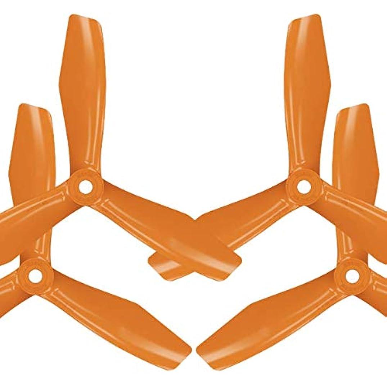 バスケットボールアクチュエータオレンジMA BNシリーズ 6x4.5 FPVレーサー用ブルノーズ3枚ペラ4本セット(オレンジ)