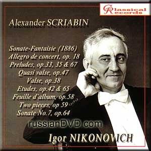 Alexander Scriabin: Sonate-Fantasie - Igor Nikonovich