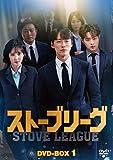 ストーブリーグ DVD-BOX1[DVD]
