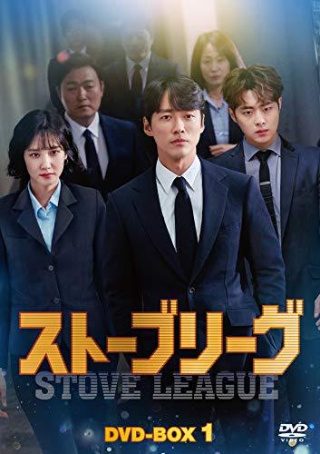 ストーブリーグ DVD-BOX1