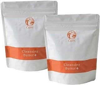 Cuori(クオリ)クレンジングバタープラス 2g ×30包【2個セット】肌質改善?W洗顔不要?毛穴の汚れを溶かして落とす?美容クレンジング