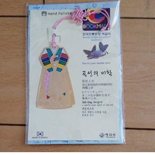 韓国 しおり 金属製 チマ チョゴリ 封筒