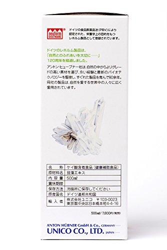 ヘルス&ビューティー シリシア 500ml ケイ素 ミネラル サプリメント