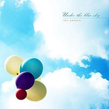 푸른 하늘 아래서