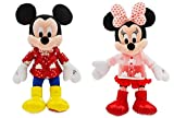 Detailed plush sculpting Embroidered features Soft knit sweater Embroidered hearts Red velour pants and shoes Beans in bottom Tail Match to our Minnie Mouse Plush - Valentine's Day - Small - 15'', sold separately The Polyester / polyethylene pellets ...
