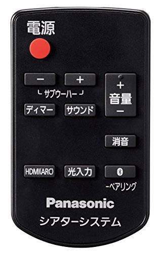 パナソニックシアターバーSC-HTB250-K