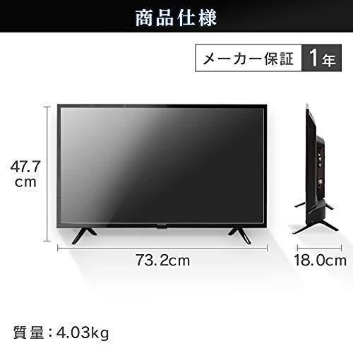 アイリスオーヤマ32V型液晶テレビ32WB10Pハイビジョン裏番組録画対応外付HDD録画対応